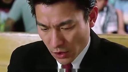 龙在江湖:华仔被审判:希望给我个机会,做个守法的爸爸