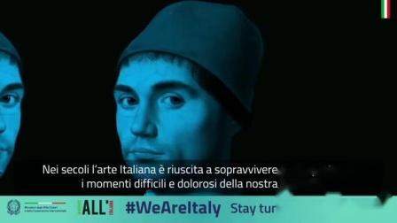 We are Italy - Franz Cerami