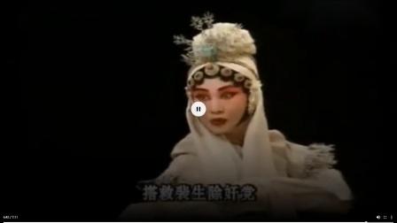 """""""怨气冲天三千丈""""-张秋玲"""