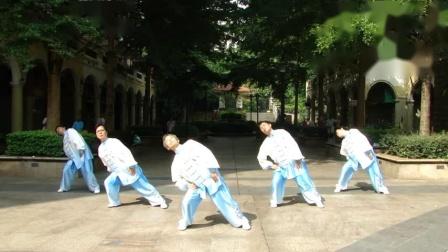 广西健身气功大赛·八段锦网络大赛南宁江南区普罗旺斯之家