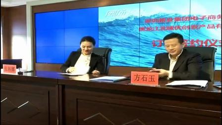 黑龙江双鸭山联友农林产品有限公司宣传片