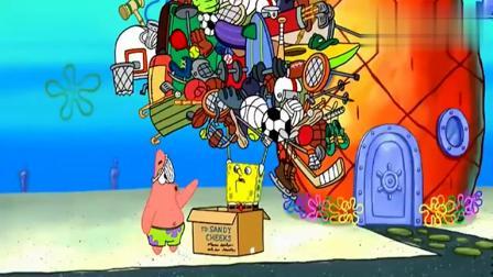 箱子里好多东西,结果海绵宝宝就居然把它拿回了自己的家