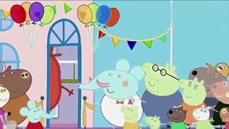 小猪佩奇:土豆先生来幼儿园!佩奇太开心了