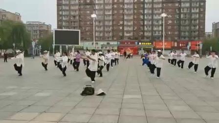 辉南县传统杨氏太极拳全民健身活动演练(四)