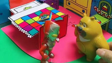 小奥特曼要去救家人,可是自己长得太小了,熊大给他吃了蔬菜奥特曼变大了!