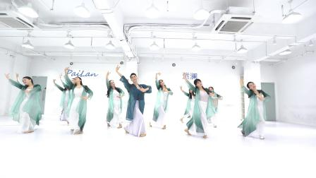 治愈小清新古典舞《春三月》原创编舞:郭青天