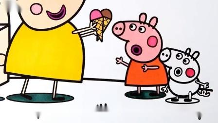 快乐英语恐龙雪糕怎么了?小猪佩奇爆笑儿童故事儿童英语