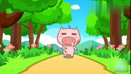 宝宝巴士儿歌:猪小弟