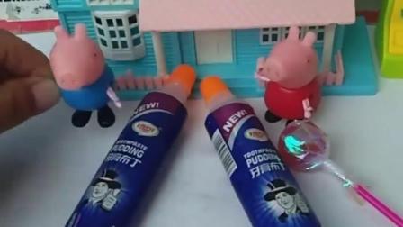 小猪佩奇买了牙膏布丁,让乔治看却不给吃,乔治去找猪妈妈