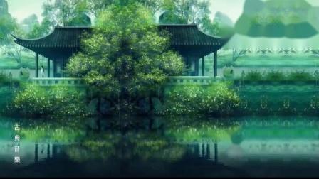 《身心放松音乐》古筝,二胡,琵琶_高清_