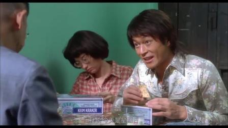 刘青云吃早饭好是丰盛,古天乐却只有一块饼干,贫富差距太大了