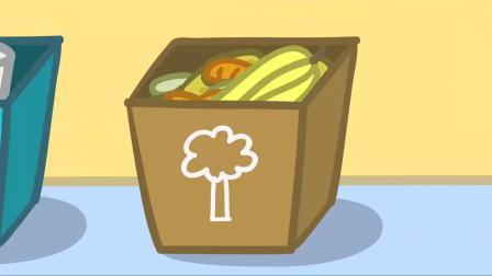 小猪佩奇:佩奇乔治太懂事了,把蔬菜皮放在棕色箱子里!
