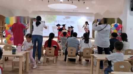 孝慈旭航幼儿园毕业典礼之切蛋糕仪式