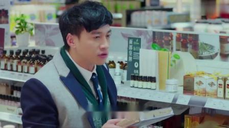豪超市买香油,联想到了臭袜子,这表情真是绝了