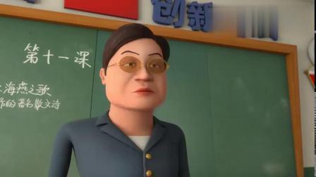 茶啊二中:艾凤莲教于老师怎么上课,凤莲老师果然厉害