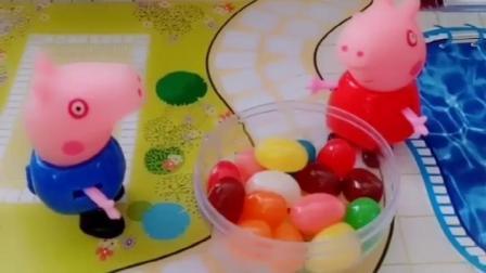 乔治这个小气鬼,不给佩奇吃曲奇饼干,佩奇也不给他吃彩虹糖!