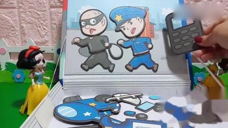 趣味玩具:贝儿的梦想是长大当警察