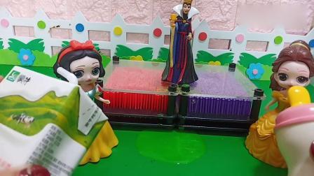 趣味玩具:王后觉得太丢脸,跑掉了