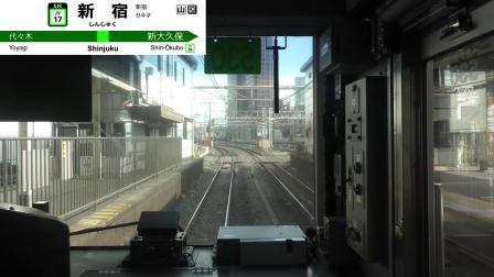 山手線E231系前面展望 外回り 大崎-新宿-東京-大崎