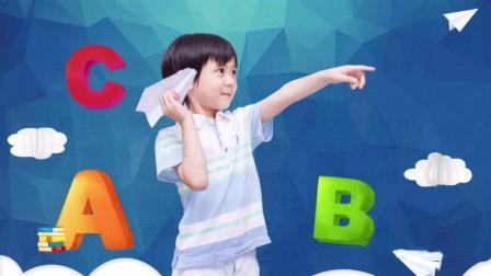 英语单词学习三字经九