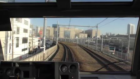 251系おはようライナー新宿26号 前面展望 小田原-貨物線経由-新宿