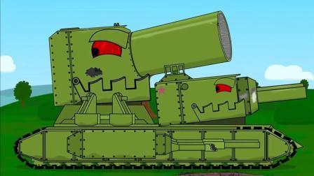 坦克世界动画片:对战怪物坦克,别以为你长的丑,我就会害怕你们!