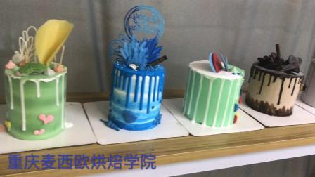 重庆学生日蛋糕好不好学?学蛋糕要多久学会?