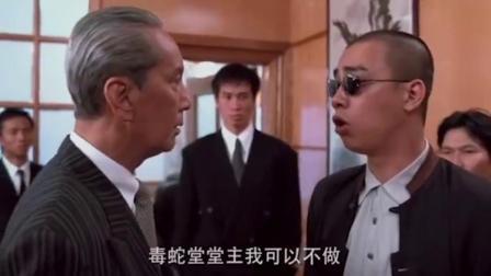 有兄弟的地方才有江湖,这是陈浩南告诉你的