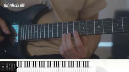 【新浦电声】Jamstik Studio MIDI Guitar MIDI 音色预览钢琴篇