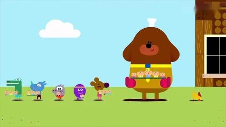 嗨道奇:阿奇带着小朋友们做蛋糕,做了很多小蛋糕,分给小兔子吃