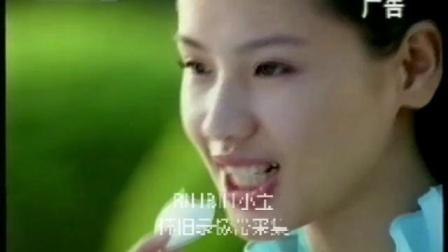 2003年2月1日CCTV-1智取博士山结束后广告、国歌、收视指南及频道宣传片+欢乐英雄 宣传片+新闻联播 片段