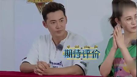 超级品牌官:钟丽缇说出三高,范明竟说他是老年人,怎么回事