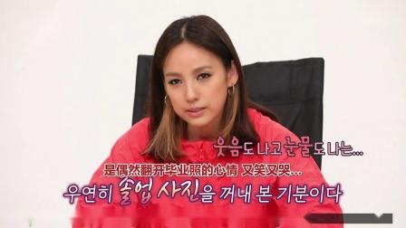 闲着干嘛呢?E53.200801期 韩语中字