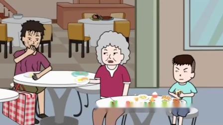正能量猪屁登皮凳最爱吃的就是蛋挞了