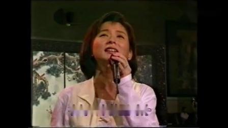 1992年8月《综艺大观》奥运特别节目《梦醒时分》陈淑桦