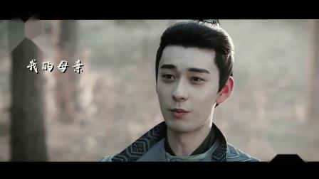 东宫:爱殇,忘川夫妇(李承鄞x小枫),他的小公主从此长眠,再也回不去了!