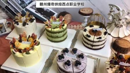 赣州蛋糕培训:单层水果蛋糕做法与制作小技巧