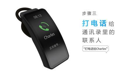 华为手环 B6-如何使用语音助手拨打电话?
