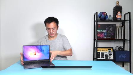华为首款7nm锐龙本!MateBook D 14 2020锐龙版上手体验:轻薄便携最佳搭档