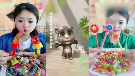 小姐姐直播吃:雨伞果冻魔法棒糖果,是我儿时向往的生活