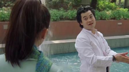 阿福露出真面目,其实蛋挞王子就是我,我就是阿水!