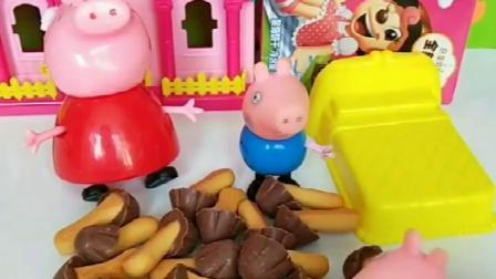 猪奶奶给乔治买了巧克力,却只给佩奇一个玩具披萨,猪奶奶太偏心了