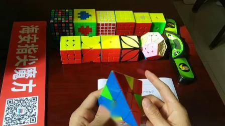2海安指尖魔方金子塔手机教学视频