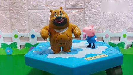 趣味玩具:熊二你也太大意了,一不小心弄坏了乔治的冰床