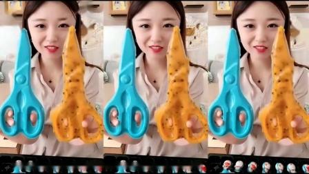 萌姐吃播:百香果大剪刀,巧克力大剪刀,看起来就过瘾