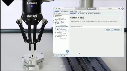 Robotiq FT300力矩传感器-硅步机器人