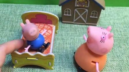 猪妈妈让乔治睡觉了,结果乔治想要听故事,猪妈妈给他讲一个!
