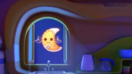 宝宝巴士:奇奇做的月亮形状的小饼干,好漂亮