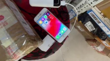 WeChat_20200803181513