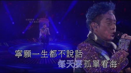 谭咏麟&李克勤  一生中最爱 左麟右李2003香港演唱会